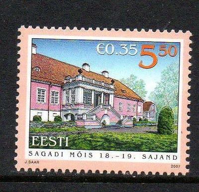 ESTONIA MNH 2007 SG541 SAGADI HALL