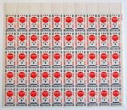 US Air Mail 7 Cent Stamp