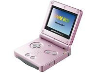 Vintage Gameboy classic in baby pink.