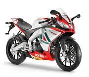Used Motorbikes 125cc