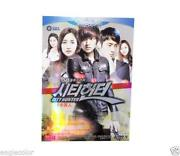 City Hunter Korean Drama