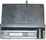 Bosch Torantrieb