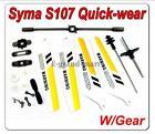 Syma S107 Parts