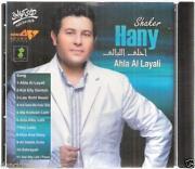 Arabic CD