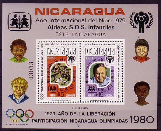 Nicaragua Michelnr.Block 110 A  postfrisch