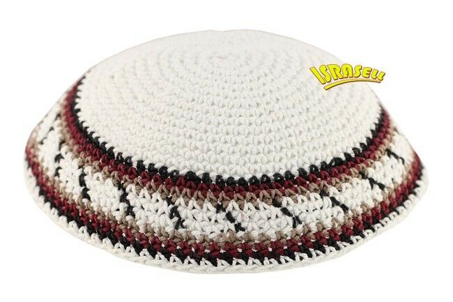 Knitted Kippah with Colorful Border - Jewish Yamaka - judaica hat cap