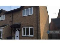 2 bedroom house in Sandacre Road, West Swindon, SN5 (2 bed)