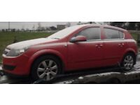 BREAKING 2005 VAUXHALL ASTRA 1.4 PETROL -- NO TEXTS PLEASE - NEWRY / ARMAGH