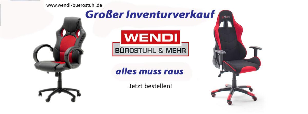 wendi-online