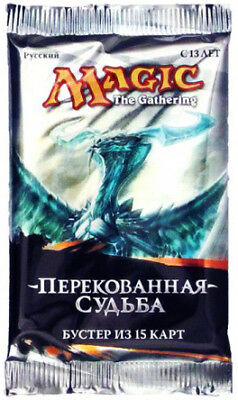 FACTORY SEALED BRAND NEW MAGIC ABUGames RUSSIAN Journey into Nyx Booster Pack