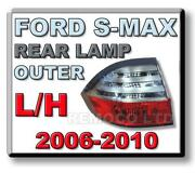 Ford Smax Rear Light