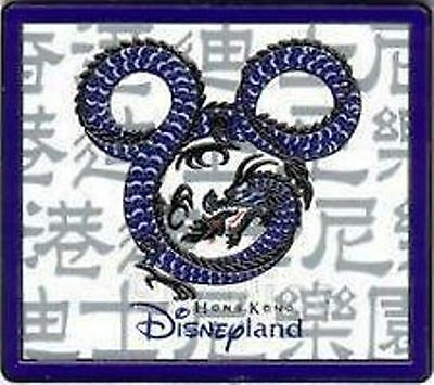 WDI WALT DISNEY IMAGINEERING CAST HONG KONG DISNEYLAND DRAGON BLUE LE PIN PINS