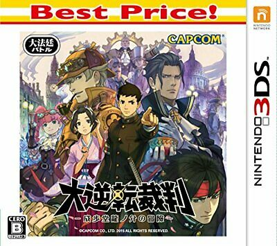 Capcom New 3DS Ace Attorney Dai Gyakuten Saiban Best Price ver. JAPAN