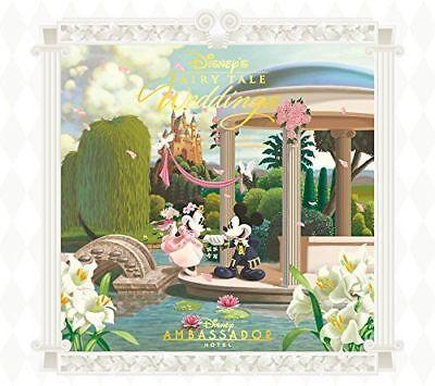 [CD] Disney Cuento Boda Disney Ambassador Hotel Nuevo De Japón