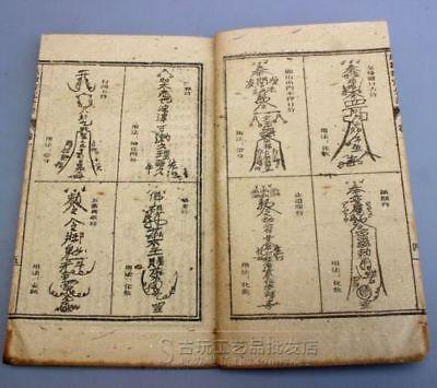 Manuscript copybook Old book Old book Ancient book绘图万教符咒全书