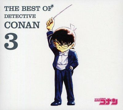 ANIME Music SOUNDTRACK CD Detective Conan Case Closed 3~THE BEST OF