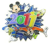 Disney 2011 Spinner Pin