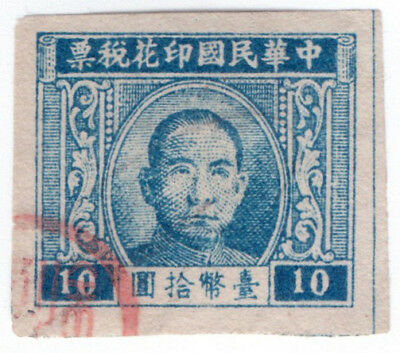 (I.B) Taiwan Revenue : Duty Stamp $10