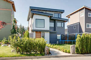 Stunning Contemporary Custom Home North Shore Greater Vancouver Area image 1