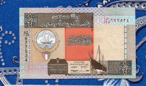 Kuwait 1/4 Dinar 1994 P23e Signature 13 UNC AE/139 677534