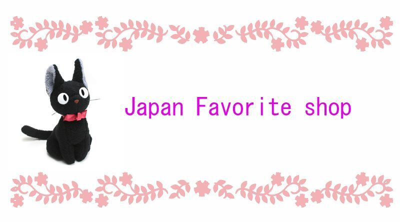 Japan Favorite shop