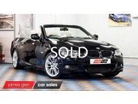 2012 62 BMW 3 SERIES 2.0 320D M SPORT 2D AUTO 181 BHP DIESEL