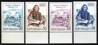 Vaticano 1973: Copernico Serie Completa Bordo Di Foglio (b) -  - ebay.it