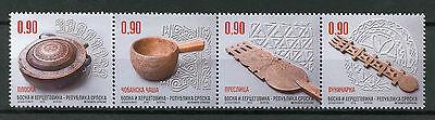 Bosnia & Herzegovina 2016 MNH Ethnological Treasures 4v Strip Artefacts Stamps