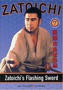 Zatoichi's Flashing Sword. Arts Martiaux, Yakuza, Culte. DVD