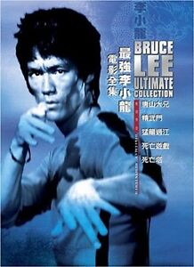 Bruce Lee Ultimate Collection - DVD set