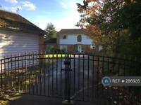 4 bedroom house in Manor Drive, West Midlands, B73 (4 bed)