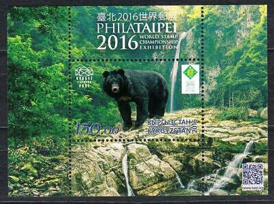 Kyrgayzstan Kep 2016 Exhibition Philatelic Yvert Bloc N°6 New MNH
