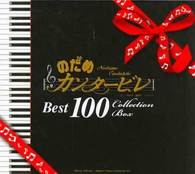 VARIOUS ARTISTS - NODAME CANTABILE: BEST 100 NEW