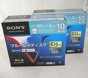 Blu Ray 50GB Sony