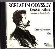 Piano Music CD