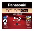 Panasonic Blu-ray BD-RE