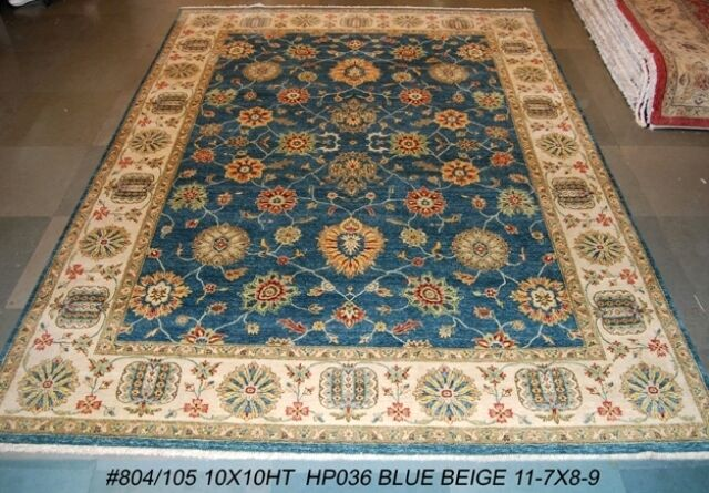 12x9 Blue Traditional Rug