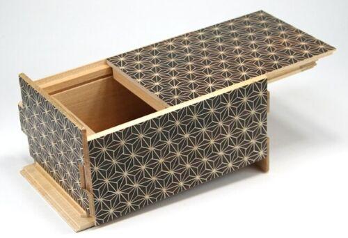 Japanese secret Puzzle 22 step gimmick Yosegi Hakone box craft work Kuroasa