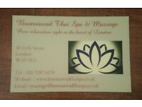 Massage therapist / Receptionist