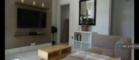 2 bedroom house in Whitegate Road, Huddersfield, HD4 (2 bed) (#1062259)