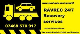Recovery service
