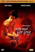 In The Mood for Love DVD