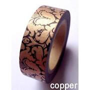 Craft Paper Roll