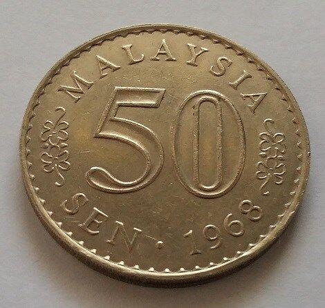 Malaysia Currency 50 Sen Coin of Year 1968 - A FINE & NICE Coin