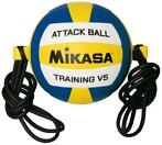 Mikasa Volleybal Attack Ball Training V5