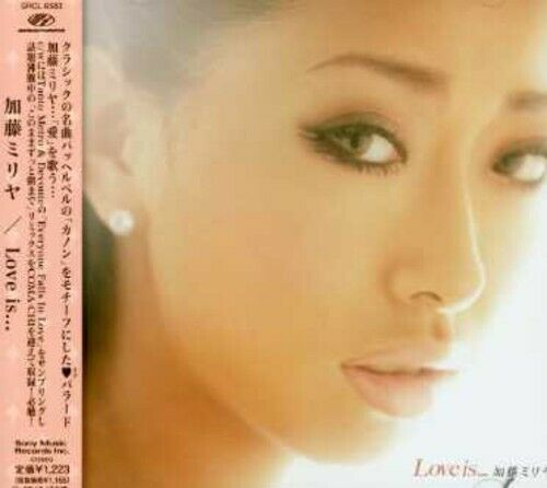 Miliyah Kato - Love Is [new ] Japan - Import