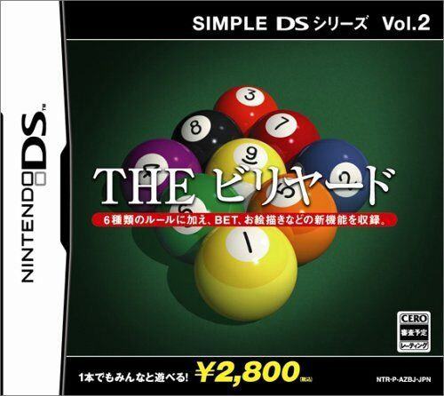 Used Nintendo DS Simple DS Series Vol. 2: The Billiards Japan Import