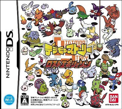Used Nintendo DS Digimon Story: Lost Evolution Japan Import (Free Shipping) (Digimon Lost Evolution)