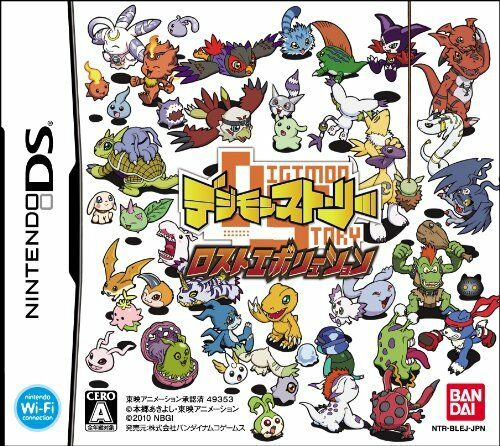 Used Nintendo DS Digimon Story: Lost Evolution Japan Import (Free Shipping)
