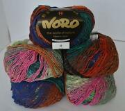Noro Knitting Wool